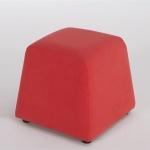 Kırmızı Tekli Bellona Mobilya Puf Koltuk Modelli