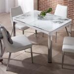 Beyaz Camlı Bellona Mutfak Masa ve Sandalye Takımı